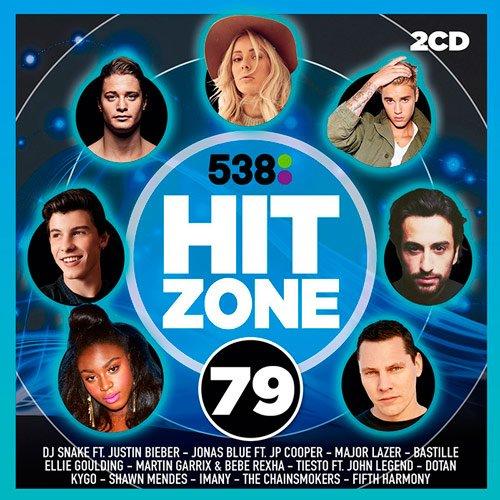 538 Hitzone 79 (2016)