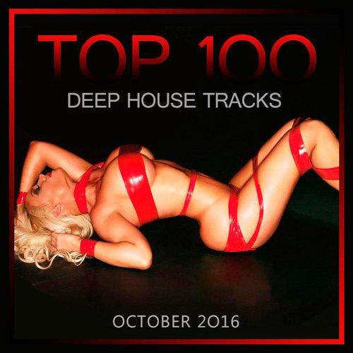 Top 100 Deep House (October 2016) (2016)