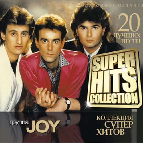 Joy - Super Hits Collection (2013)