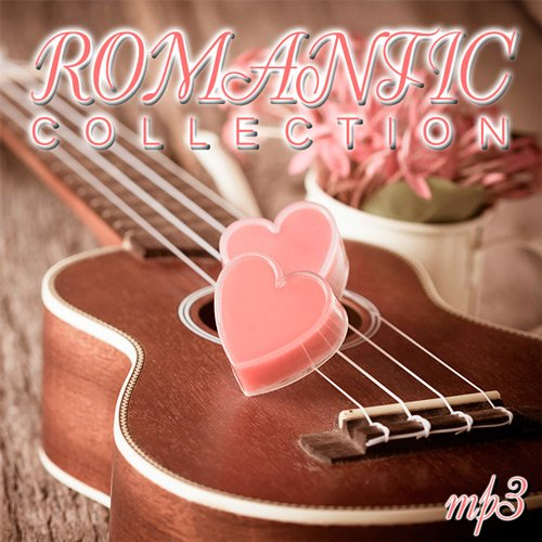 Romantic Collection (2016)