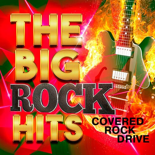 Covered Rock Drive (2016)