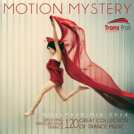 Motion Mystery Set (2016)