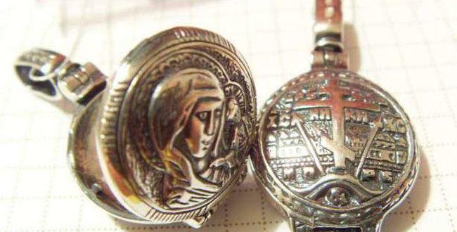 Ладанки из серебра от Талісман