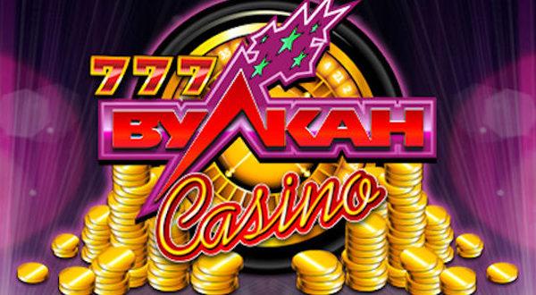 онлайн 777 играть казино бесплатно