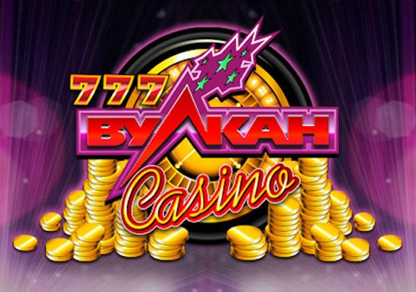 Вулкан бесплатно и без регистрации Для каждого игрока доступен выбор игры: он может играть как бесплатно с помощью демо-режима, так и платно, играя на автомате онлайн.Горно-Алтайск